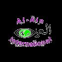 Al Ain International