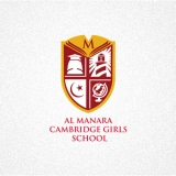 AlManara Cambridge Girls School