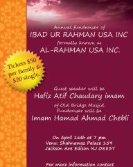 Ibad-ur-Rehman