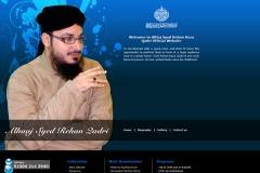 Syed Rehan Qadri