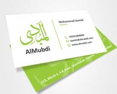 AlMubdi