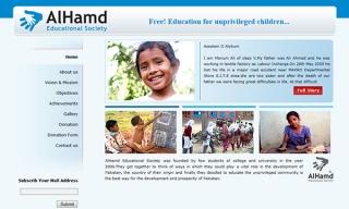 AlHamd Education Society
